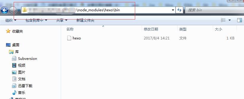 buildHexo_9